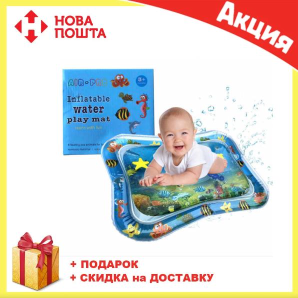 Надувной детский развивающий водный коврик AIR PRO Inflatable water play mat