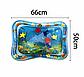 Надувной детский развивающий водный коврик AIR PRO Inflatable water play mat, фото 5