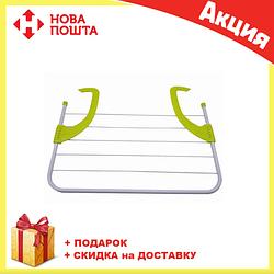 Знімна вішалка для одягу і взуття Fold Clothes Shelf зелена