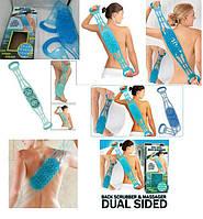 Двусторонняя мочалка-массажер Dual sided back scrubber., фото 1