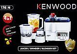 Многофункциональная кухонный комбайн Kenwood 176N 4в1, соковыжималка, блендер., фото 6