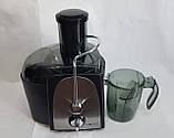 Соковыжималка HAEGER HG-2811 электрическая для твердых овощей и фруктов 1200W, фото 2