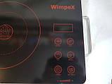 Инфракрасная плита WIMPEX WX1324 настольная с таймером (2000W), фото 5