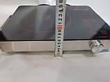 Инфракрасная плита WIMPEX WX1324 настольная с таймером (2000W), фото 8
