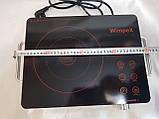 Инфракрасная плита WIMPEX WX1324 настольная с таймером (2000W), фото 10