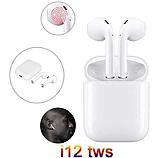 Высококачественный аналог беспроводные наушники i12 TWS Bluetooth, фото 2