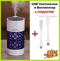 Увлажнитель и Очиститель воздуха LUCKY CUP Черный с подсветкой и вентилятором, Ночник