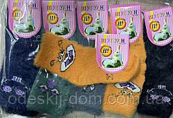 Детские теплые носки на детей в размерах тм Шугуан