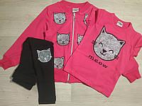 Детский стильный спортивный костюм для девочки принт Котик тройка (Турция) , 122-128 рост