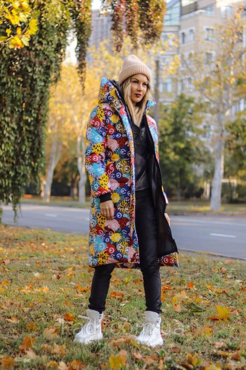 Зимняя куртка / арт.2461