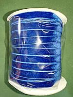 Лента бархатная 1 см 50 ярдов, фото 1