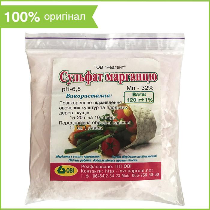 """Удобрение сульфат марганца (сернокислый марганец), 120 г, от """"Реагент"""", Украина"""