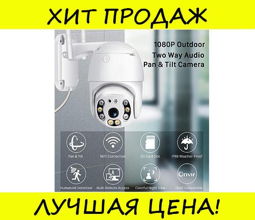 IP CAMERA 360 наружная камера