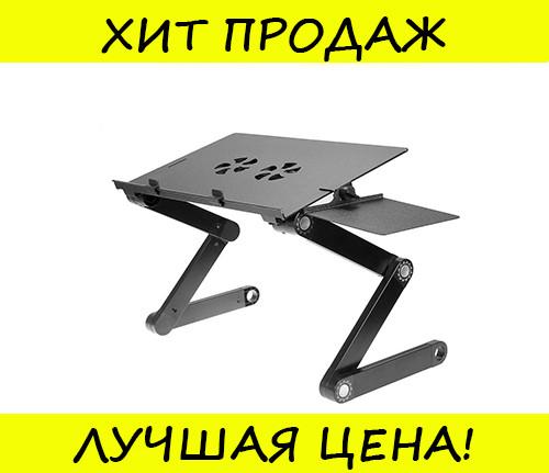 Стол трансформер для ноутбука T9