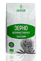 Зерно пшеницы 1 кг органическое ТМ Ахимса