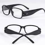 Светодиодные Очки Для Чтения Multi Strength Reading Glasses., фото 2