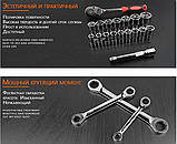 Набор инструментов socket tools set 32 предмета для ремонта авто., фото 5