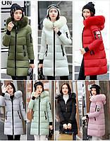 Женская зимняя куртка пуховик принт Disney с капюшоном манжетами декоративный съёмный мех