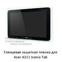 Глянцевая защитная пленка на Acer Iconia Tab a211