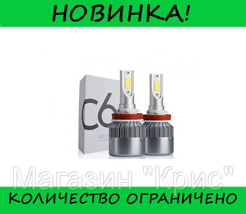 Комплект Led ламп С6-Н8