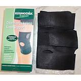 Космодиск для колена (бандаж на колено) Kosmodisk support., фото 6