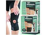 Космодиск для колена (бандаж на колено) Kosmodisk support., фото 7