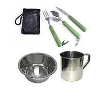 Туристический набор посуды HMD 5 в 1 132-1312358, КОД: 1578664