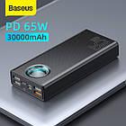 Зовнішній акумулятор для ноутбука Baseus 65W Black 30000mAh Powerbank QC PD, фото 3