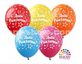 """Латексные шары с рисунком """"C Днём Рождения"""" Звёзды. 12'' (100 ШТ) ТМ SHOW (30 СМ)"""