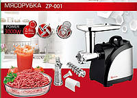 Электромясорубка с насадкой для томатов Zepline ZP-001 3000 Вт, Мясорубка с соковыжималкой белая черная