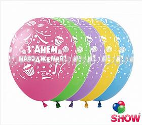 """Латексные шары с рисунком """"З Днем Народження"""" Укр.мова. 12'' (100 ШТ) ТМ SHOW (30 СМ)"""