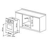 Духовой шкаф электрический PYRAMIDA PO 70 ME GBL, фото 4
