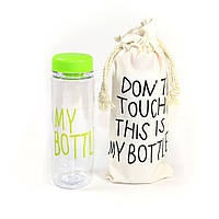 Бутылочка My Bottle зеленый цвет с чехлом