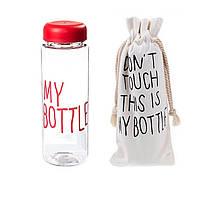 Бутылочка My Bottle красный цвет с чехлом