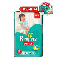 Трусики Pampers Pants Unisex 5 ( 12-18 ) 48 шт!
