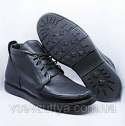 Черевики класичні шкіряні зимові чорні чоловічі Van Kristi  40р