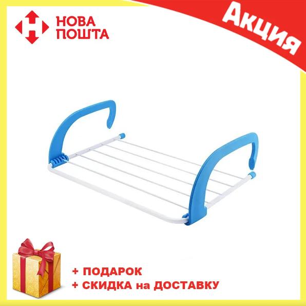 Съемная сушилка для одежды и обуви Fold Clothes Shelf голубая