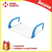 Съемная сушилка для одежды и обуви Fold Clothes Shelf голубая, фото 1