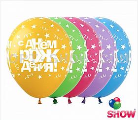 """Латексные шары с рисунком """"C Днём Рождения"""" 12'' (100 ШТ) ТМ SHOW (30 СМ)"""