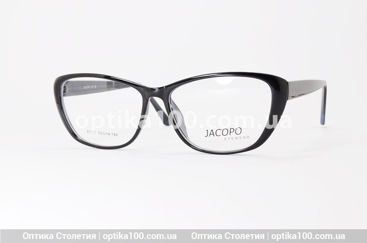Женская черная оправа для очков в форме КОШКА
