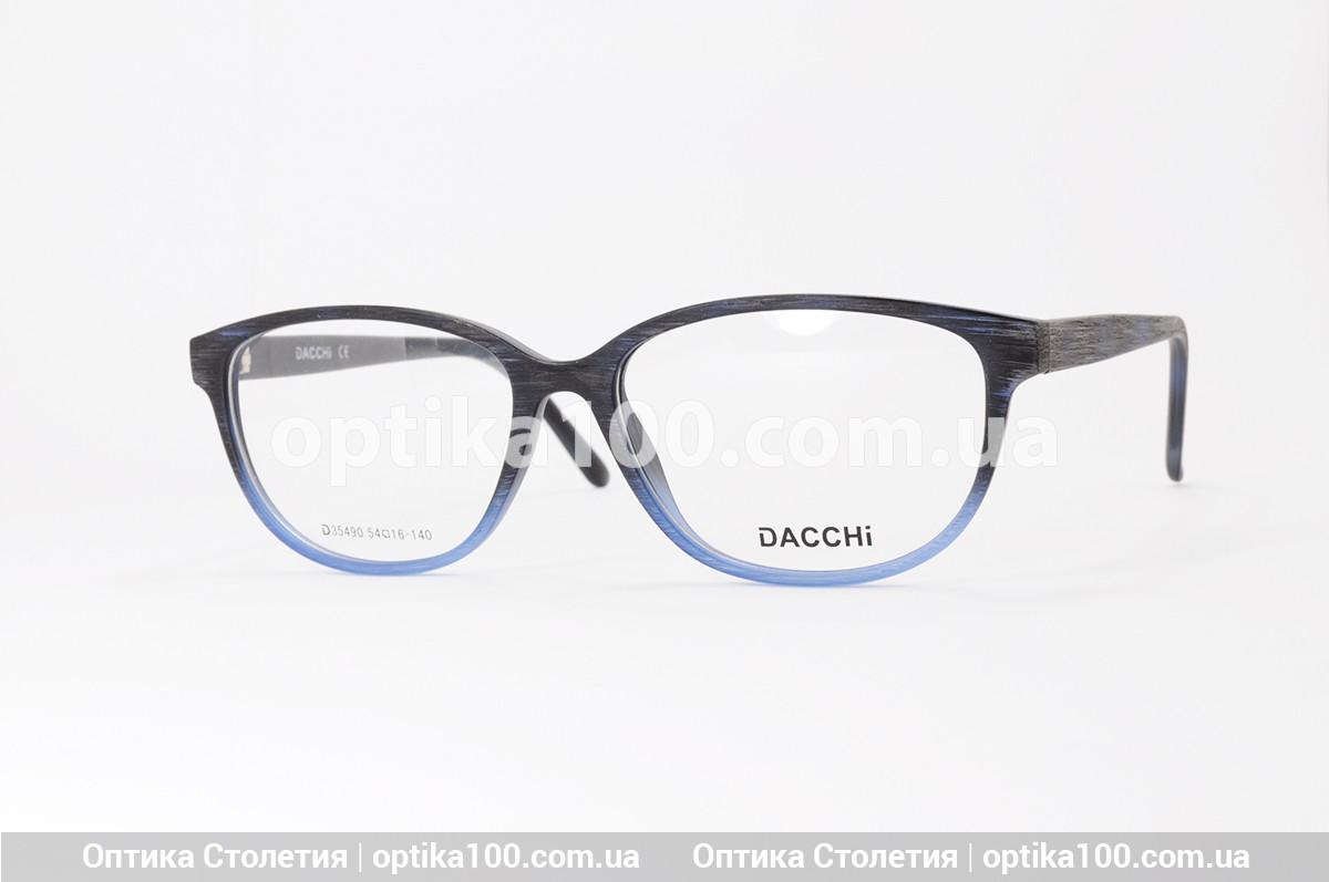 Пластиковая оправа для очков. Матовая черно-синяя. Овальная форма