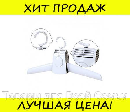 Электрическая сушилка для одежды ELECTRIC HANGER Umate, фото 2