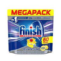 Finish Powerball Quantum Max Lemon Таблетки для посудомоечной машины лимон 60 шт