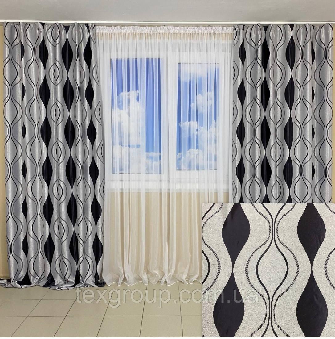Комплект готовых штор блекаут Волна №209  2*2м*2,70м