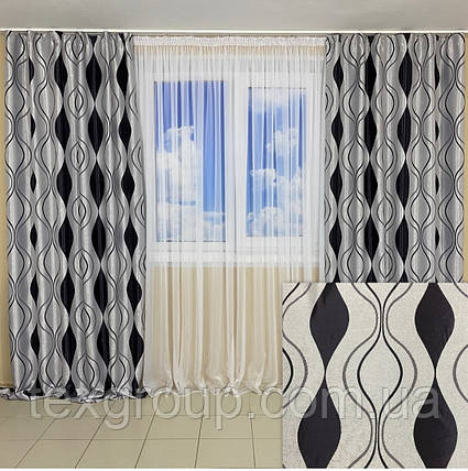 Комплект готовых штор блекаут Волна №209  2*2м*2,70м, фото 2