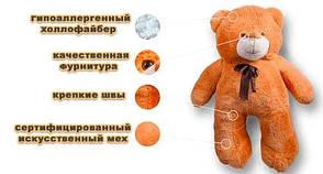 Плюшевый медведь 90 см, плюшевый мишка бежевого цвета, большая мягкая игрушка, фото 3