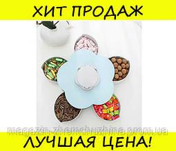 Вращающаяся складная одноярусная конфетница SUNROZ Flower Candy Box ГОЛУБАЯ