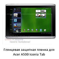 Глянцевая защитная пленка на Acer Iconia Tab a500