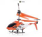 Вертолет на радиоуправлении King 33008 Оранжевый, фото 4