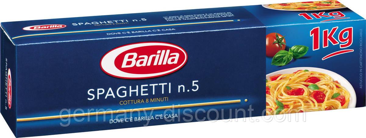Спагетти Barilla 1кг (Италия)